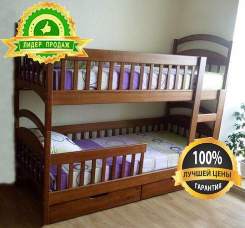 Двухъярусная кровать Карина от производителя по супер ценеЯщики+матрас