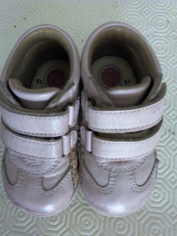 botas chicco tamanho 19