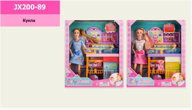 Игрушка Детская Куклы, пупсы, домик, мебель,коляска