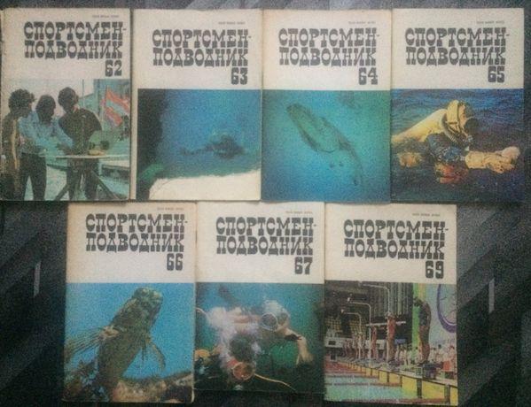 обучающая литература по дайвингу, дайвинг, спортсмен-подводник