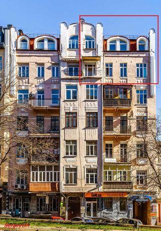 Продажа 2-х уровневой квартиры ул. Горького (Антоновича) 3А