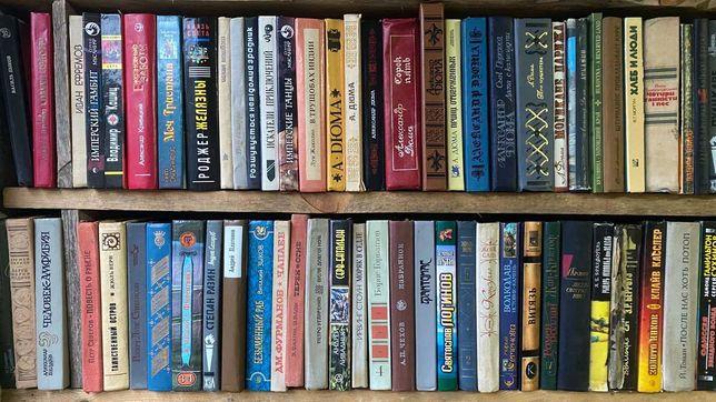 Продам книги разных жанров