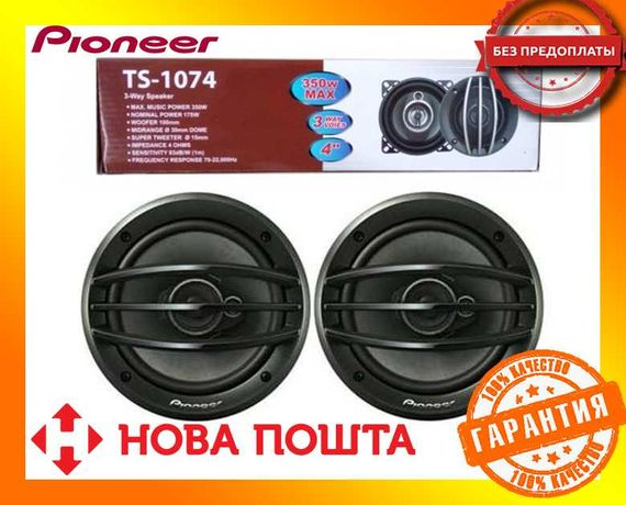 Акустика Динамики Колонки Pioneer TS-1074S S1374 Круглые в Двери