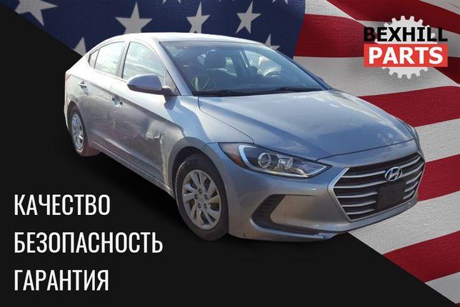 Разборка автомобиля Hyundai Elantra 2016-2019 запчасти ШРОТ
