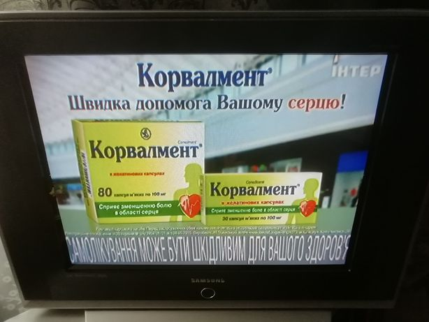 Телевизор Самсунг 29 дюймов