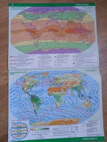 Атлас по географии за 6,7,8 классы