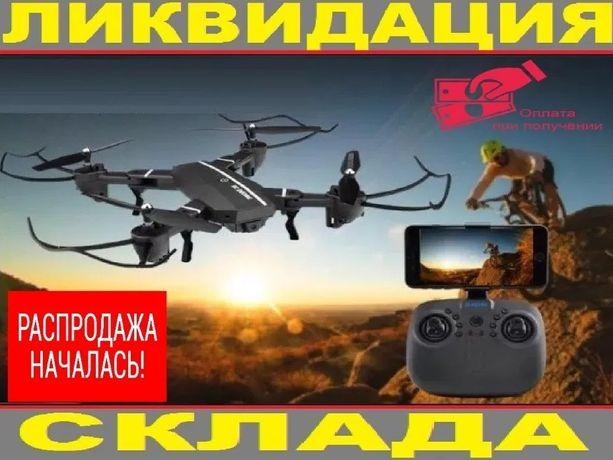 Квадрокоптер дрон с WiFi с камерой 8МП-350м-25мин