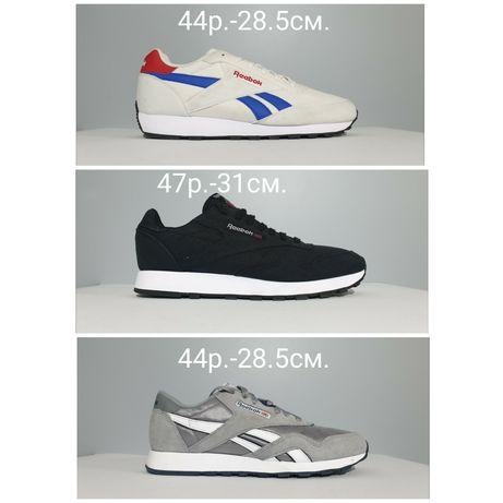 Мужские кроссовки Reebok 44 i 47pp. Рібок Оригінал