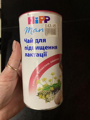 Чай для улучшения лактации.