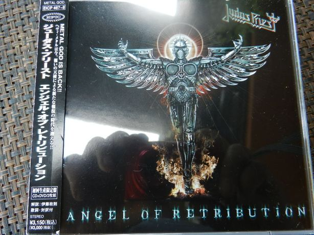 Judas Priest - Angel of Retribution CD+ DVD Japan