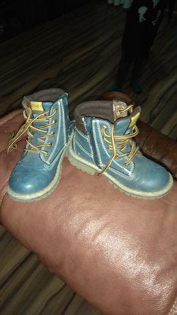 Buty dla chłopca VENICE