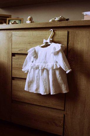 Sukienka do chrztu 62
