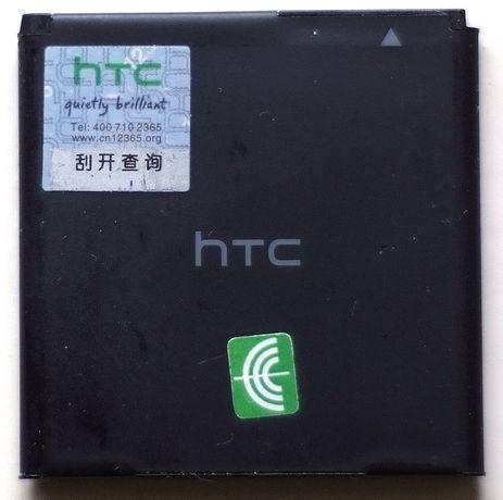 аккумулятор к мобильному телефону HTC 35H00190-02M - оригинал