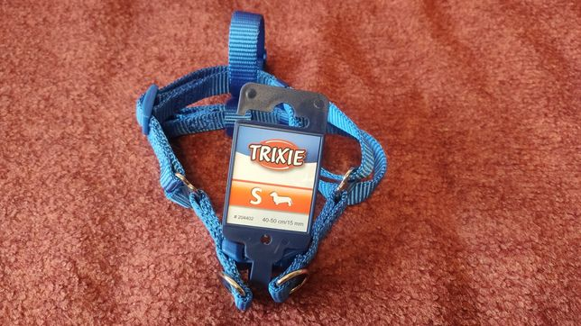 Шлейка, поводок Trixie для цуценят, щенков