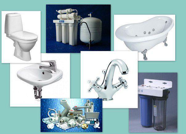 Водопровод,сантехника,отопление