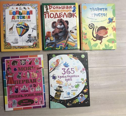 Книги для детей и взрослых