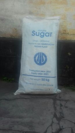 мешки полипропиленовые плотные сахарные 4гр. 2.50гр