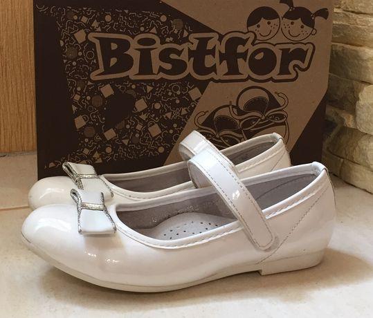 Туфли Bistfor кожаные белые стелька 21см.