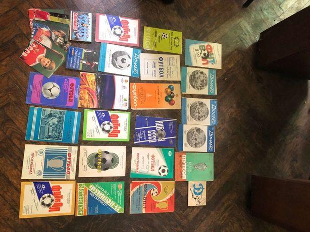 коллекция футбольной литературы