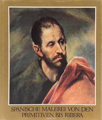 Альбом живописи Spanische Malerei von den Primitiven bis Ribera