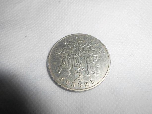2 гривні 1998 р. 80-річчя проголошення незалежності УНР