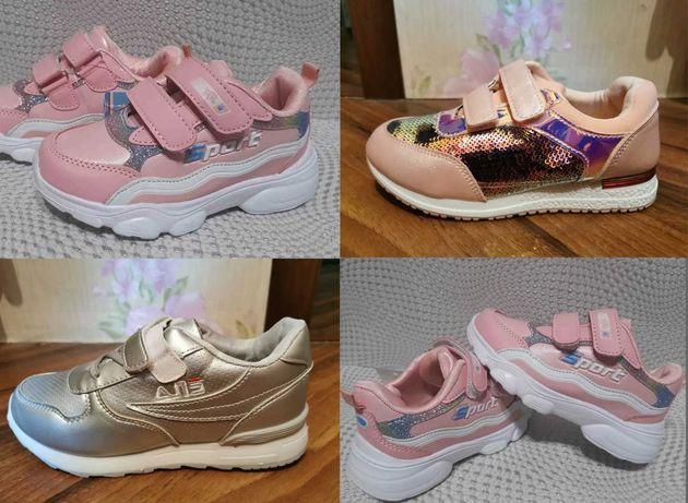 Кроссовки для девочек 26-34 размер