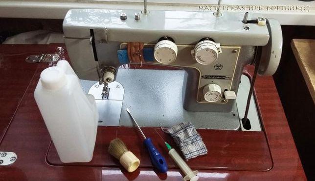 Ремонт швейных машин оверлоков . Быт и пром . Выезд к месту ремонта!