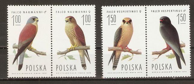 Sprzedam czyste znaczki o tematyce ptaki Polska 1975 stan**