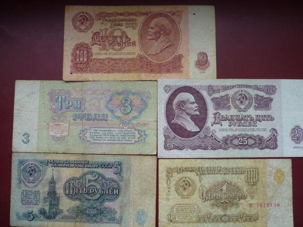 Banknoty Rosji 5 szt .każda inna 5 zł. 1 szt