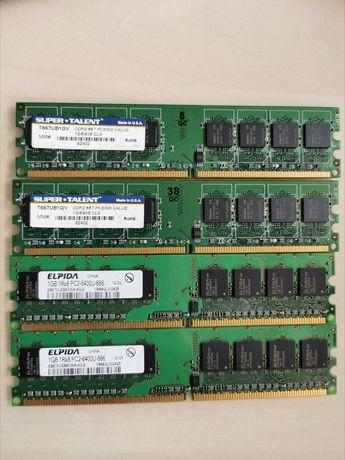 DDR2 4 x 1 GB sprawna 100 % HP Compaq dc 5800