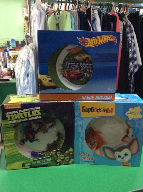 Набор детской посуды из трёх предметов Новый!