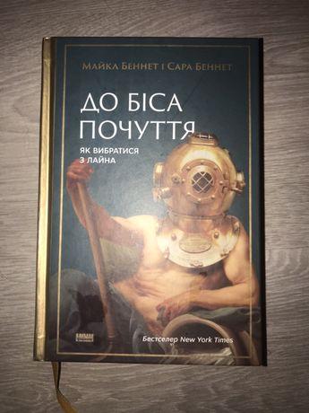 Книжку