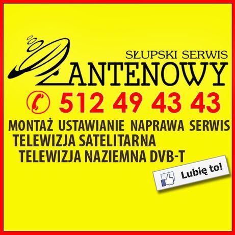 Ustawianie Anten Montaż Anten Serwis Naprawa Cyfrowy Polsat NC+