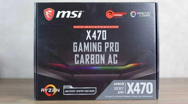 MSI carbon x470 gaming pro Amd