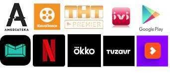 Подписка Netflix,Megogo,oll.tv,Ivi.ru,Tvzavr,More.tv,Start.ru,spotify2