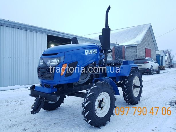 Трактор Булат Т-220 Люкс+комплект.Мінітрактор мототрактор минитрактор