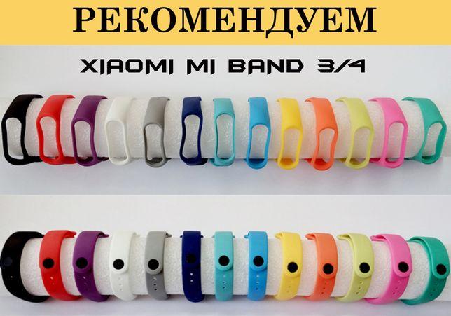 Ремешок силиконовый браслет Xiaomi Mi Band 3/4 MiBand 3/4 ми бенд 3/4