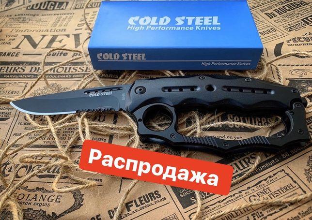 Код № 519 Нож-Кастет Cold Steel/выкидной/складной/охотничий/раскладной