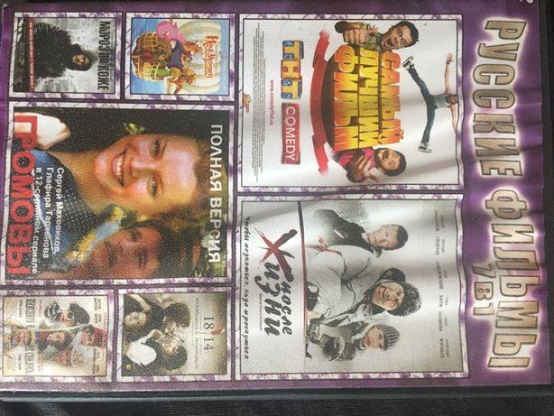 Filmy Rosyjskie DVD