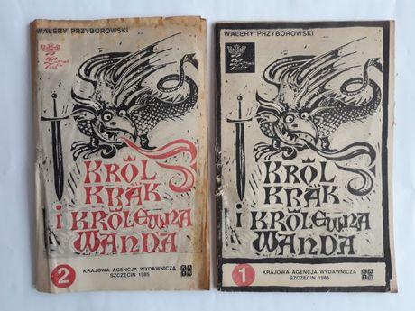 Krół Krak i Królewna Wanda; Walery Przyborowski