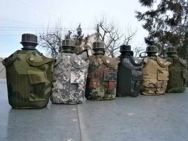 Фляги армейские US bottle 1 л пластиковые в чехле. Германия.(арт.955)