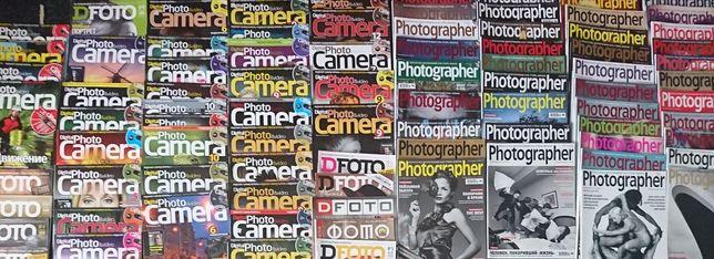 Журнали Digital Photo&video