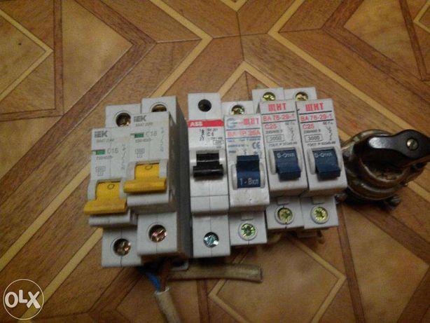 автоматы электрические большие и маленькие