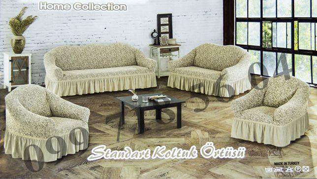 Жаккардовый чехол на диван и 2 кресла, чехлы на диван, чохол на крісло