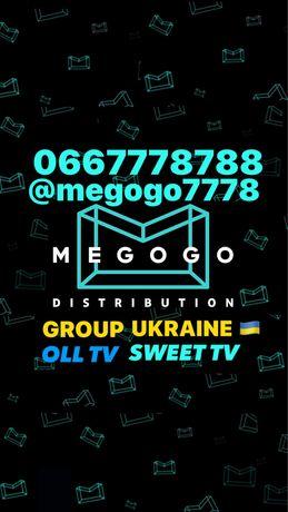 Подписка Megogo MEGØGØ Мегого МАКС + Спорт Свит тв Олл тв на 36 мес
