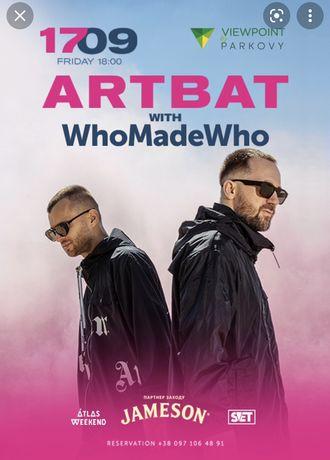 Продам билет artbat whomadewho