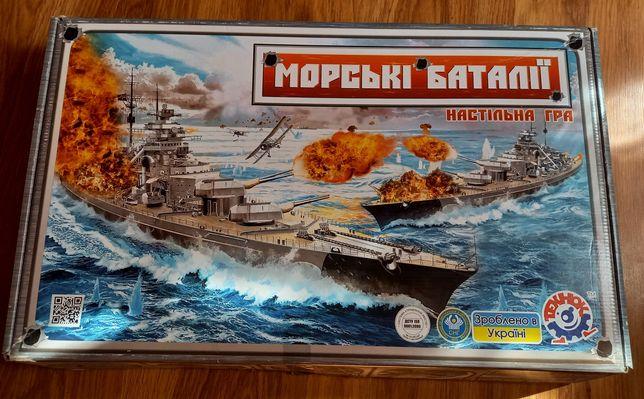 Новый! Морской бой ' настольная игра