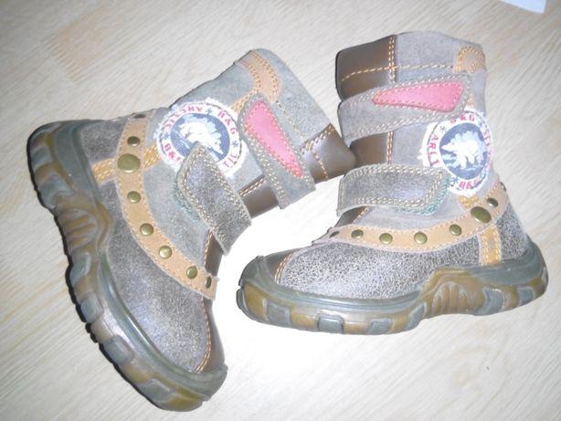 Зимние ботинки Arctic,кожа .Зимові сапожки в ідеальному стані