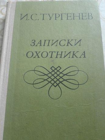Художня література.