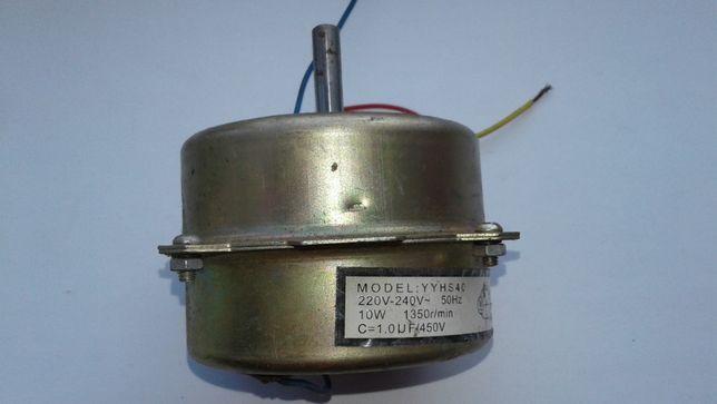 Мотор для тепло/вентилятора YYHS-40 (220/240V,10W,1350r/min)